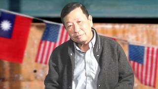 """""""Điệu luân vũ tay ba phức tạp"""" giữa Mỹ - Tàu Cộng và Đài Loan"""