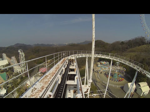 Crazy BACKWARDS Togo Looping Death Machine Roller Coaster POV Washuzan Highland Japan