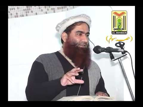 Sirat Wa Fazail Hazrat Ayesha By Sheikh Shafiq Ur Rehman Alvi 31-01-14 Part 3   3 video