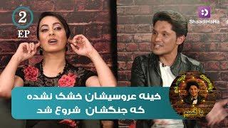 Qasim and Farzana Naz - Part 2