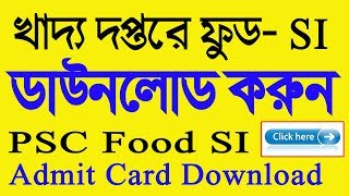 PSCWB Food SI Admit Card Download on your mobile 2018-2019