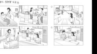 52st TOPIK II Exam. 제52회 한국어능력시험 기출문제  토픽2. 韓国語能力試験