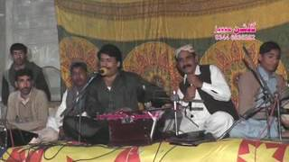 Download Shahzad Iqbal new song 3Gp Mp4