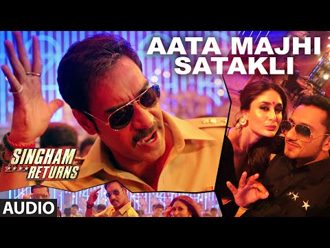 Aata Majhi Satakli Full Audio Song | Singham Returns | Ajay...