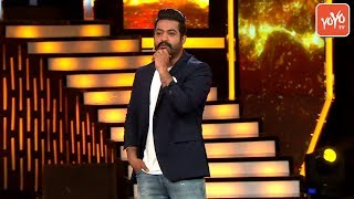 Jr NTR Appearance in Bigg Boss Show | Episode - 05 | Bigg Boss Day - 05 | Star Maa