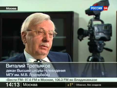 """Создатель """"Независимой"""" отмечает юбилей (Россия 24)."""