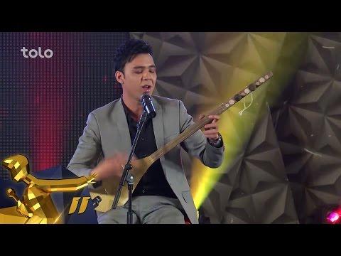 Afghan Star Season 11 - Finale - Reza Rezayee