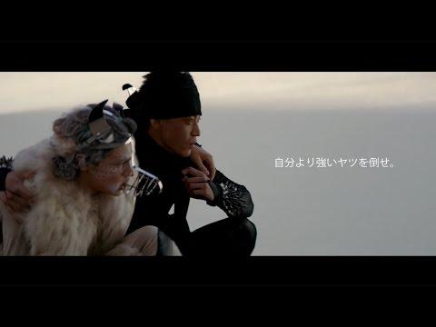 小栗旬が桃太郎演じるCM第3弾公開 「犬」との出会い描く 「桃太郎『Episode.2』編」90秒バージョン