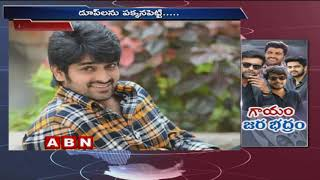 Another Tollywood Young Hero gets injured while shooting