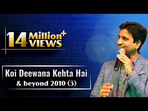 Koi Deewana Kehta Hai & Beyond 2010 [3 Of 5] video