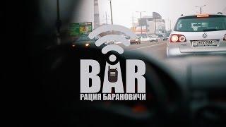 Соблюдай ПДД/Сomply traffic rules
