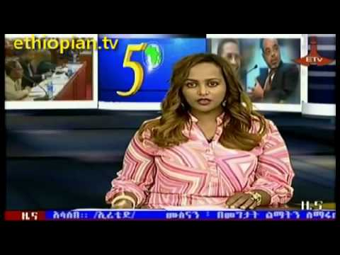 Ethiopian News in Amharic - Wednesday, May 29, 2013