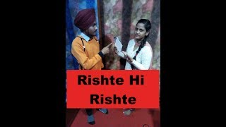 Drivery // cover song// Gursewak Singh & Gurjinder Kaur// Music World Academy Sudhar