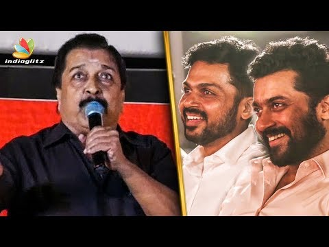 ஜமீன் வீட்டு பிள்ளை : Sivakumar Speech | Kadai Kutty Singam Audio Launch | Sathyaraj