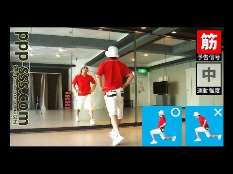 【ダイエット ダンス動画】1番簡単なのに効く ダンスで楽しいダイエットエクササイズ動画  – 長さ: 8:30。