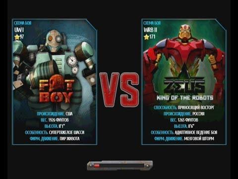 Real Steel Wrb Albino ▶ Real Steel Wrb Fat Boy vs