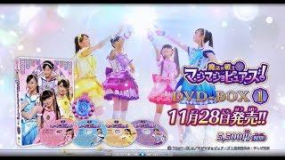 魔法×戦士 マジマジョピュアーズ! 第49話