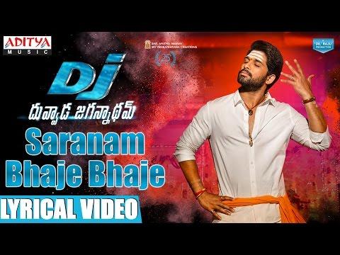 DJ Saranam Bhaje Bhaje Song With Lyrics || DJ Movie Songs || Allu Arjun, Pooja Hegde || DSP