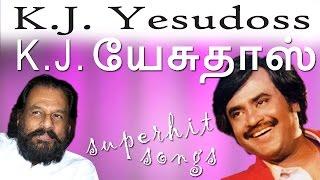 K  J Yesudas Tamil Song Music Juke Box Hits | கே.ஜே.யேசுதாஸ் ஹிட்ஸ்