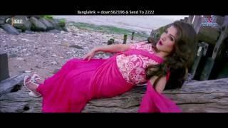 Shikari 2016 Bangla Movie Ar Kono Katha Full Video Song