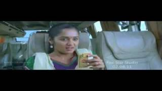 Engeyum Eppodhum - Engaeyum Eppothum  New Tamil Movie - Jai & Ananya