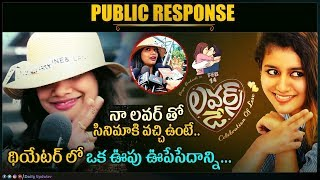 Public Awsome Responce For Lovers Day Movie | #LoversDay Movie Public Talk || Daily Updates