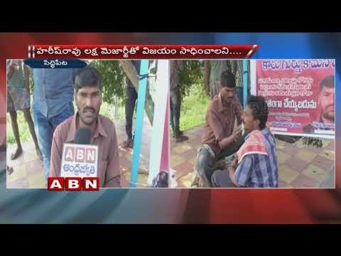 Nayi Brahmins Variety Protest at Siddipet over Harish Rao Success