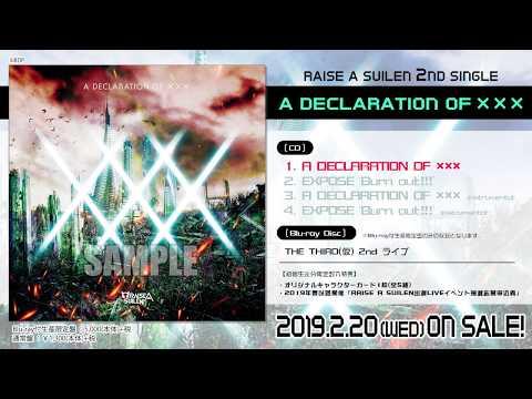 【試聴動画】RAISE A SUILEN 2nd Single「A DECLARATION OF ×××」(2/20発売!!)