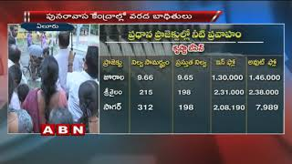 People facing Problems with flood Water at West Godavari | Heavy Inflow into Nagarjuna Sagar
