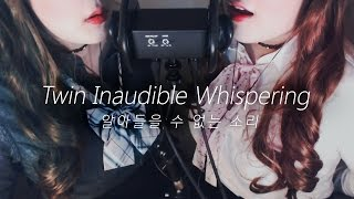 ASMR Twin Inaudible Whisper & Waterdrops sound 🍅