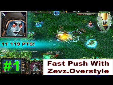 NEW! Подробный обзор | Traxex, Drow Ranger (Fast Push 11 000 PTS) #1