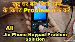 Jio Phone Keypad Problem Solution