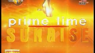 News 1st Prime time Sunrise Shakthi TV 6 30 AM 26th November