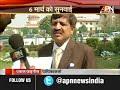 APN speaks up with Petitioner Pankaj Fadnavis on Mahatma Gandhi assassin  matter