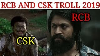 RCB AND CSK TROLL 2019 | KANNADA VIDEO MEMES