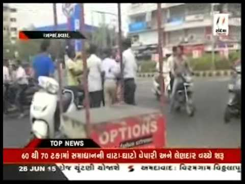 Blows Between Boy and Traffic Police in Ahmedabad || Sandesh News