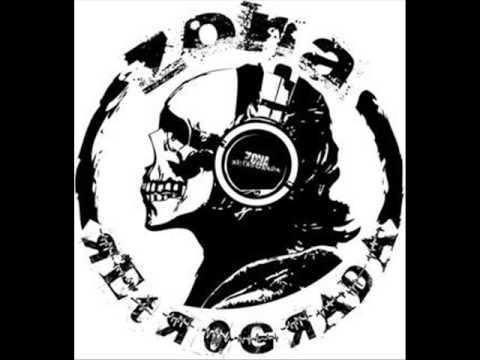 """Programa De Radio """"Zona Retrógrada"""" 99.7 Armonía Stereo, Ciudad Ojeda Venezuela"""