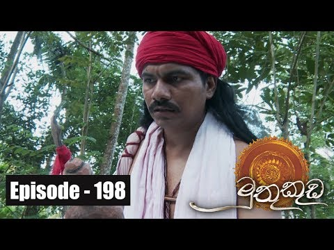 Muthu Kuda Episode 198 08th November 2017 Final