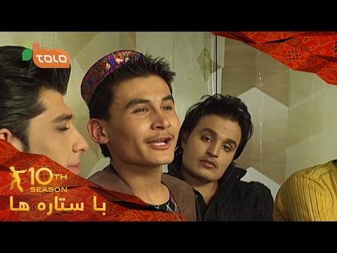 Afghan Star Season 10 - Ba Setara Ha - (Ep.14 - 15)