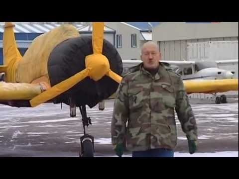 Последний полёт Леваневского.