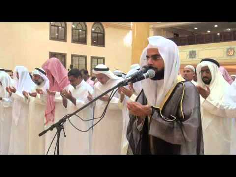 Salah Bukhatir (صلاح بو خاطر) : Du'a Al-qunut video