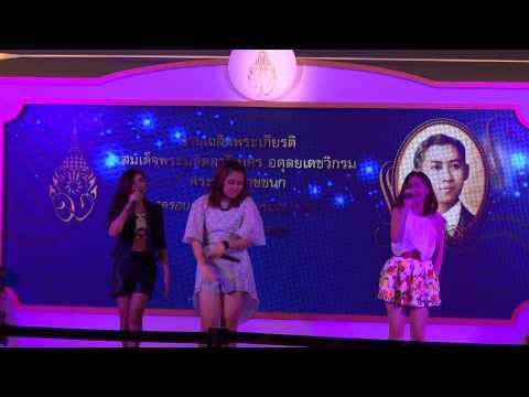 MOOK BEAU NAT _ รักที่เป็นของจริง @Siam Paragon 06/9/2014