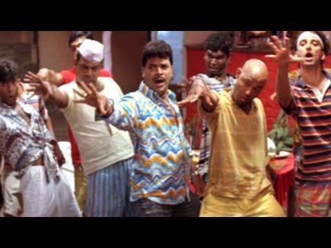 Zol Zol Zol Karun Taak - Bharat Jadhav Fun Song - Golmaal Marathi...