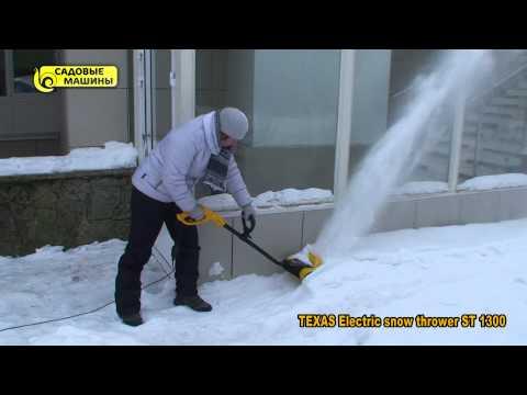 Лопата снегоуборочная электрическая своими руками 75