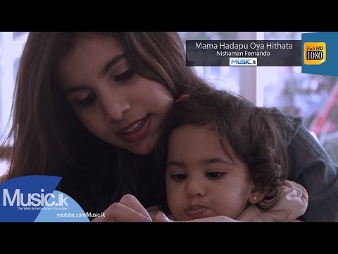 Mama Hadapu Oya Hithata - Nishaman Fernando