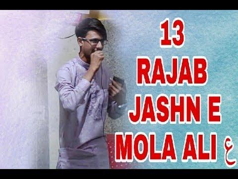 13 Rajab Jashn | Haider ع Pe Emaan Mukammal | Ali Akbar Ali