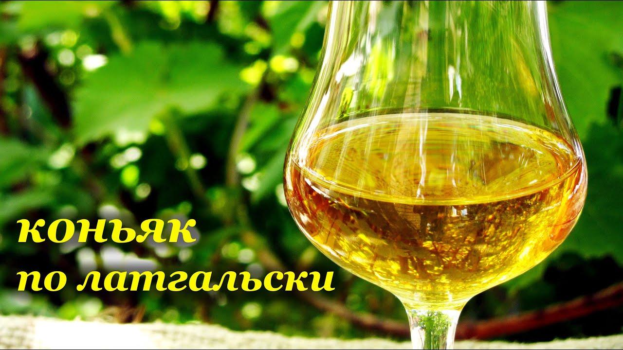 Рецепт приготовления домашнего коньяка из спирта 78