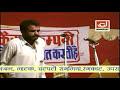 Chhuti ke din poore hoge, Haryanvi Ragni, Mehar Singh Video