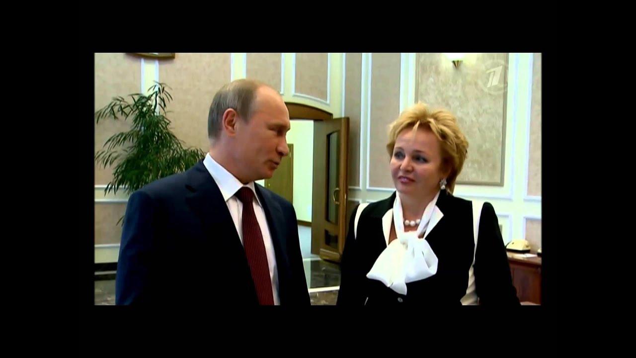 Людмила путина вышла замуж фото свадьбы