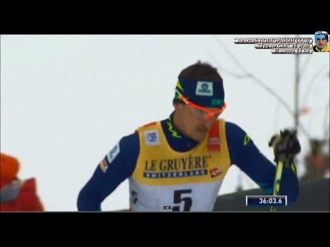 А. Полторанин (КАЗ) - 3 место лыжные гонки VII Этап Tour De Ski-2016 15 km Stage 7 Val Di Fiemme